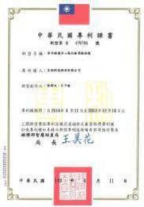 TTA取得多國專利10