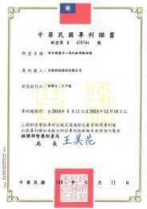 TTA取得多國專利15