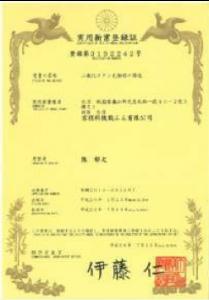 TTA取得多國專利3