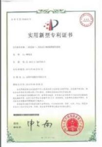 TTA取得多國專利4