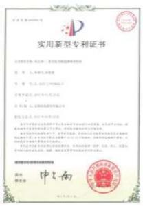 TTA取得多國專利5