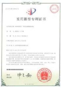 TTA取得多國專利6
