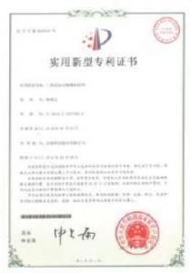TTA取得多國專利7