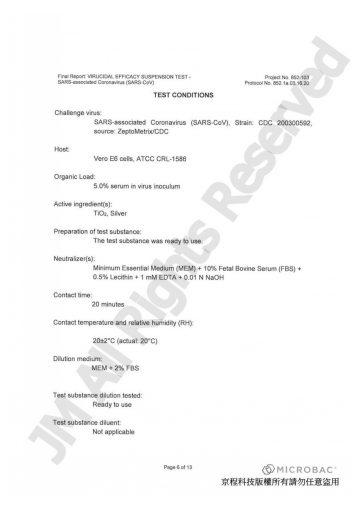 Microbac抗SARS病毒測試報告(EN)20200511_page-0006