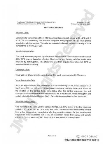 Microbac抗SARS病毒測試報告(EN)20200511_page-0008