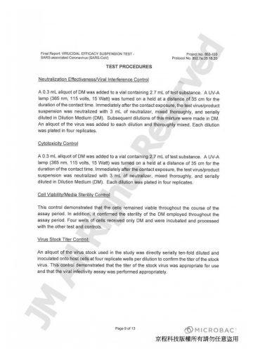 Microbac抗SARS病毒測試報告(EN)20200511_page-0009