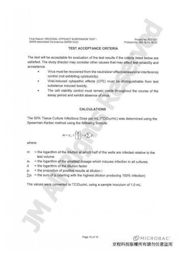 Microbac抗SARS病毒測試報告(EN)20200511_page-0010