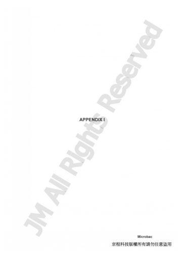 Microbac抗SARS病毒測試報告(EN)20200511_page-0014