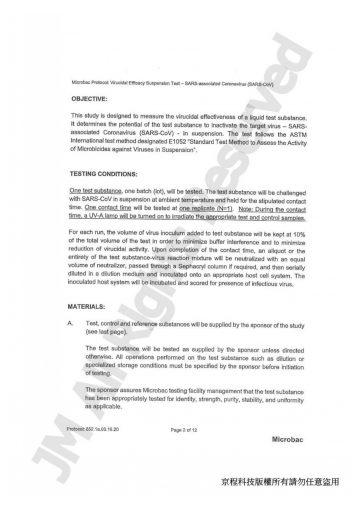 Microbac抗SARS病毒測試報告(EN)20200511_page-0016