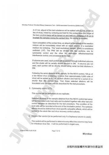 Microbac抗SARS病毒測試報告(EN)20200511_page-0021